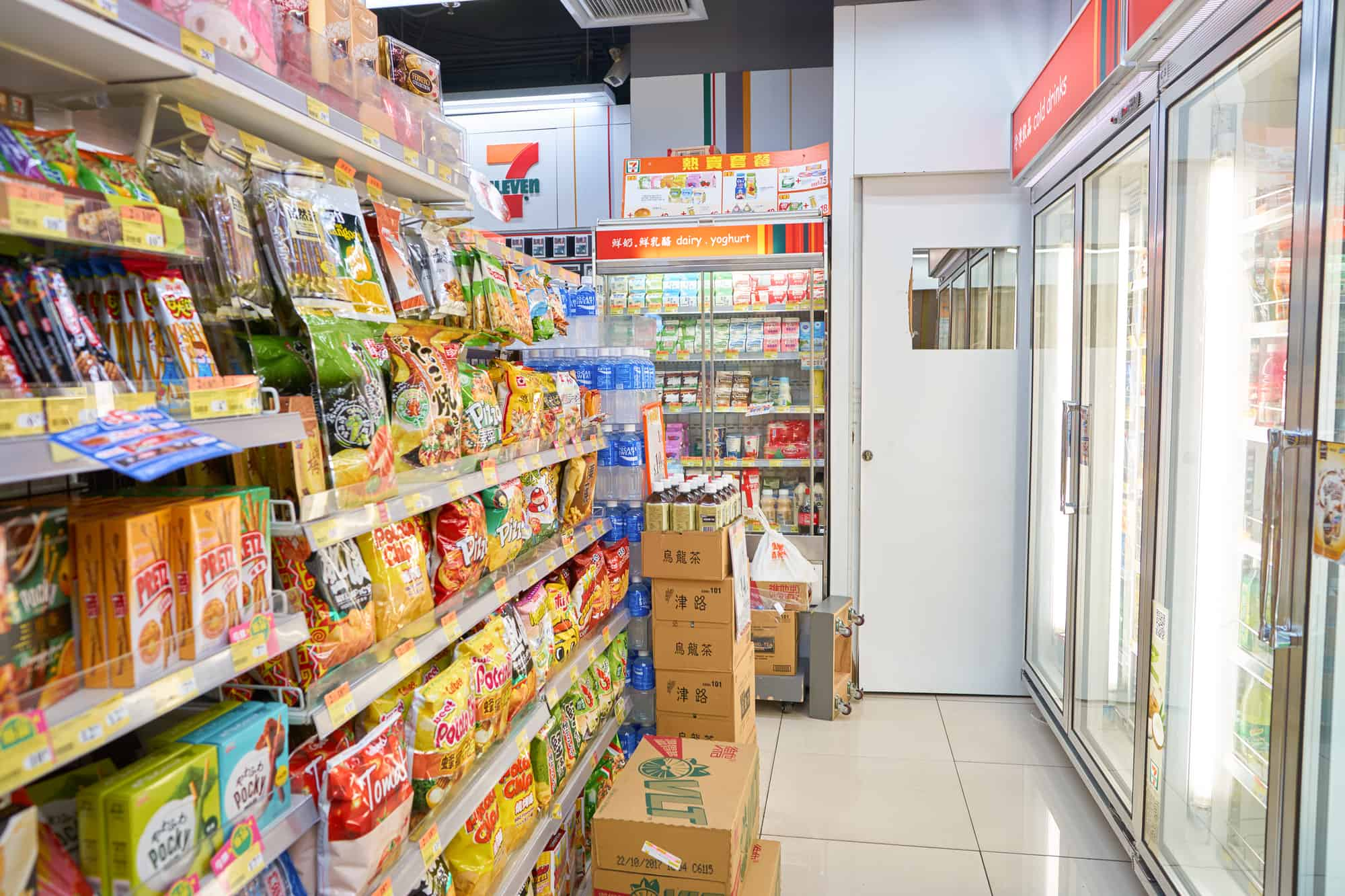 Sales at UK convenience stores up 17%